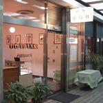 巴裡 小川軒 サロン・ド・テ - 小川軒のケーキ屋とカフェが並んでいます。
