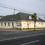 珈琲館エバーグリーン -