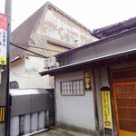 焼肉とんき - 2013年03月訪問時撮影