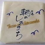 ホテル鴎風亭 -