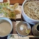 きり山 - 料理写真:天せいろ