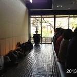 18398808 - 2014.4.14(日)12時 2回目の訪問 5250円 ランチ(^^♪
