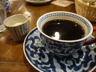 ディアカップ - ブレンドコーヒー450円