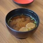 みのる食堂 - お味噌汁
