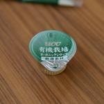 みのる食堂 - UCC 有機栽培 オーガニックシロップ