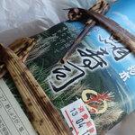 18401559 - 鯖寿司①