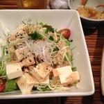 艶吉別邸 - 豆腐サラダ
