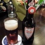 インゴ ビンゴ - ツム・ユーリゲ アルトビール