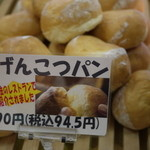 18403859 - げんこつパン☆(魔法のレストランで紹介されたらしいです)