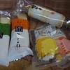 松島蒲鉾本舗 - 料理写真:かまぼこ達