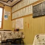 一龍食堂 -