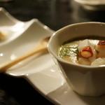 ゲンエイワガン - 3品目:茶碗蒸し