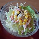 18406733 - 10品目の野菜サラダ 157円