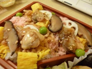 京樽 鴬谷店