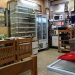 ミツミ食堂 -