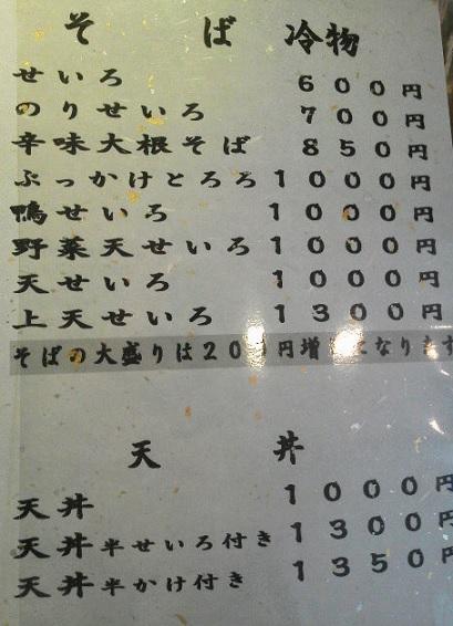 香庵 name=