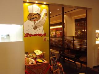 シャルマ フォーラス店 - 金沢フォーラスの6Fにあります