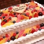 テテス - ウエディングパーティーの時にはオリジナルケーキも承っております!