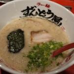 ラー麺 ずんどう屋 - 元味ラーメン(650円)まみれ細めん