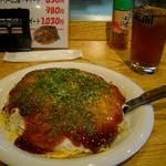 広島焼き みやこ亭 - ランチA780円、広島レギュラー