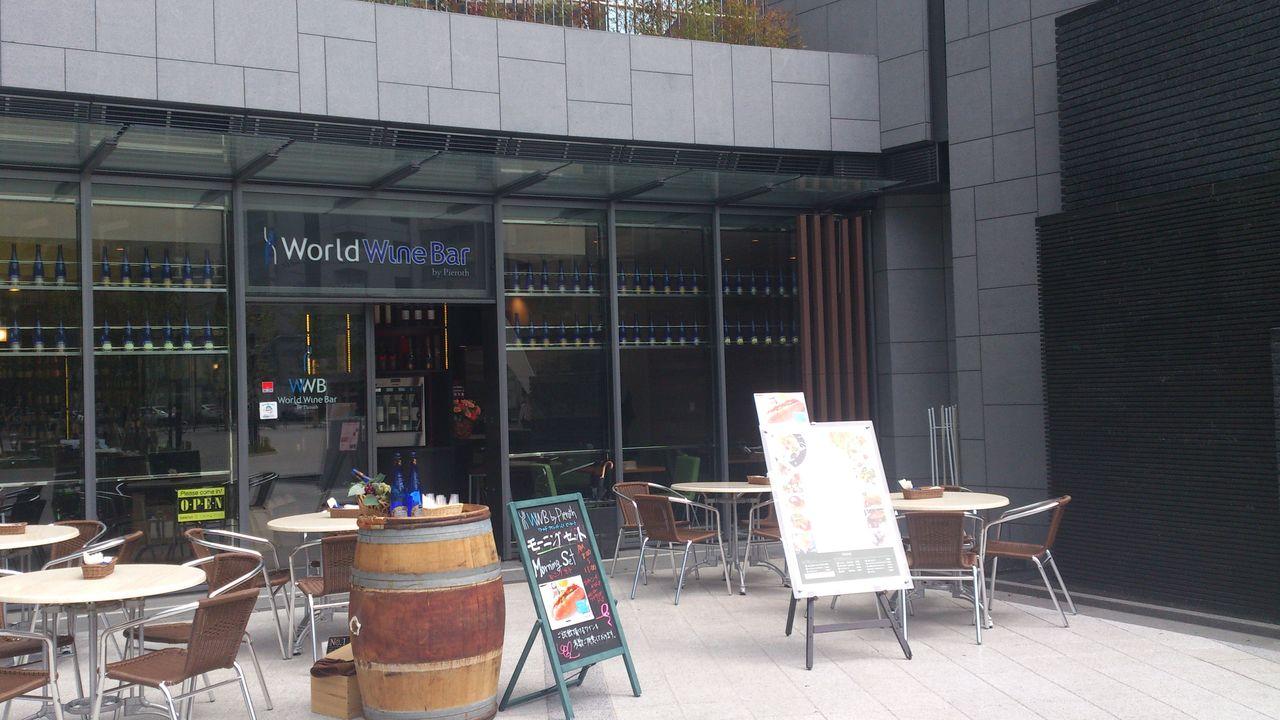 ワールドワインバー ワテラス御茶ノ水店