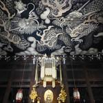 ゼンカフェ - 2013年4月建仁寺の天井画☆