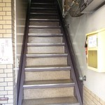 18413350 - 階段を上がって2階です~ (ちょっと急で、頭上に余裕がないよ)