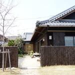 Cafe Restaurant Garden -