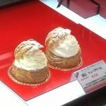 cafe & restaurant ウエストリバー - 潮江シュークリーム
