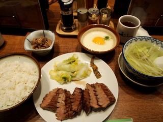 利久 エキマルシェ大阪店 - 牛たん 「極」定食