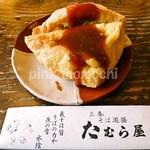 三春そば遊膳 たむら屋 - 三角焼(2個入)