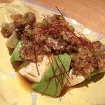 18415918 - アボカドと豆腐のサラダ