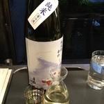 酒・肴 おまた - 手取川 純米酒辛口