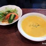 プリモピアット - 日替スープ・サラダ