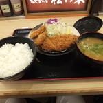 松乃家 - ロース&ヒレ定食豚汁セット970円