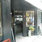 18418913 - 表にも灰皿置いてなく、入口には安心の禁煙マーク