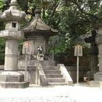 18419027 - 食事前に散策した徳川秀忠公とお江の方のお墓