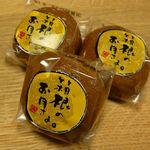 18419694 - 箱根のお月さま(2013/04/16撮影)