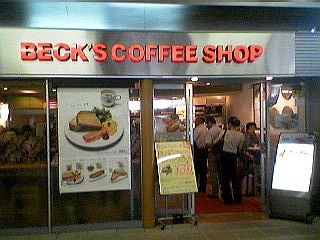 BECK'S COFFEE SHOP 東戸塚店