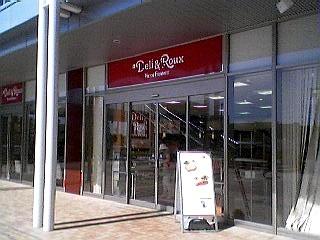 ヴィ・ド・フランス デリ&ルー モレラ東戸塚店