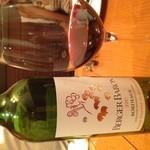 イタリアンコート - 赤ワイン