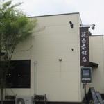 蓮台寺飯店 -