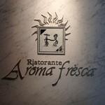 アロマフレスカ -