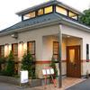ゼフィール・ドゥ・ボン - 外観写真:静かにたたずむ一軒家レストラン