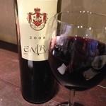 哲剣 - 三杯目のワイン