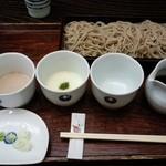 藤木庵 - 3種類のつけ汁