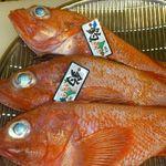 露瑚 - きんきの塩焼き