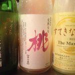 露瑚 - 梅酒,ソフトドリンク