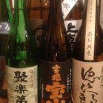 露瑚 - 冷酒、焼酎