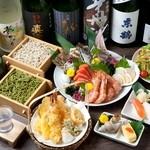 ゆらり - そば処ゆらりのお食事宴会プラン(参考)2000円~
